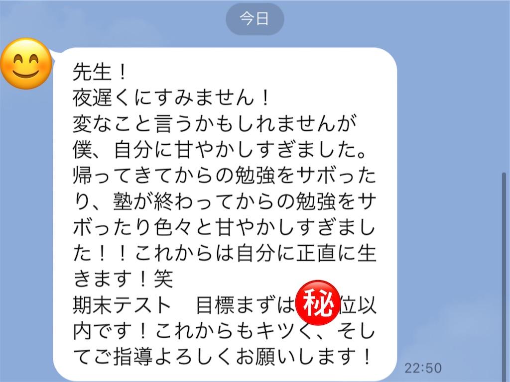 f:id:akira5669:20210218114905j:plain