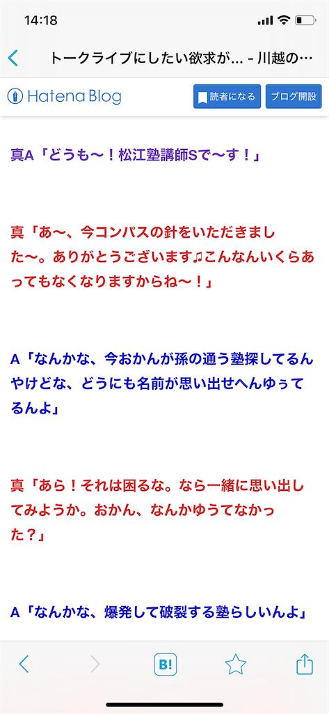 f:id:akira5669:20210218142013p:plain