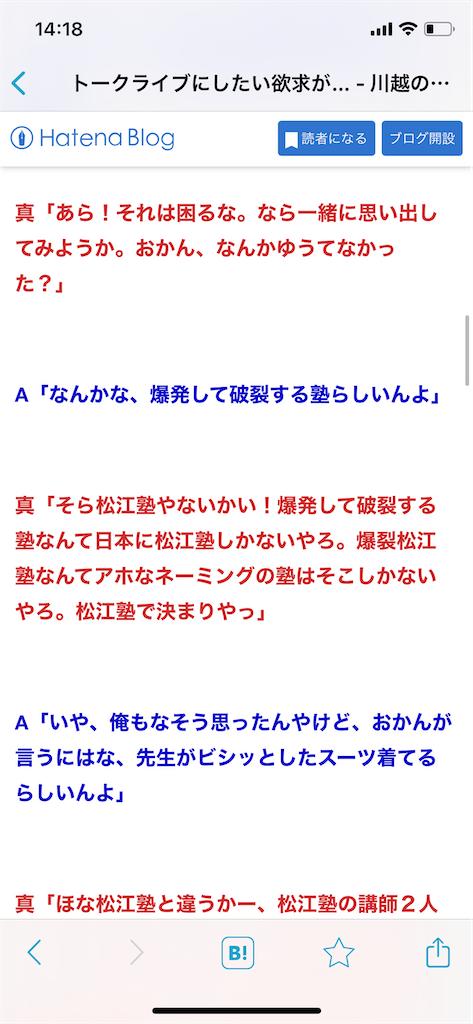 f:id:akira5669:20210218142016p:plain