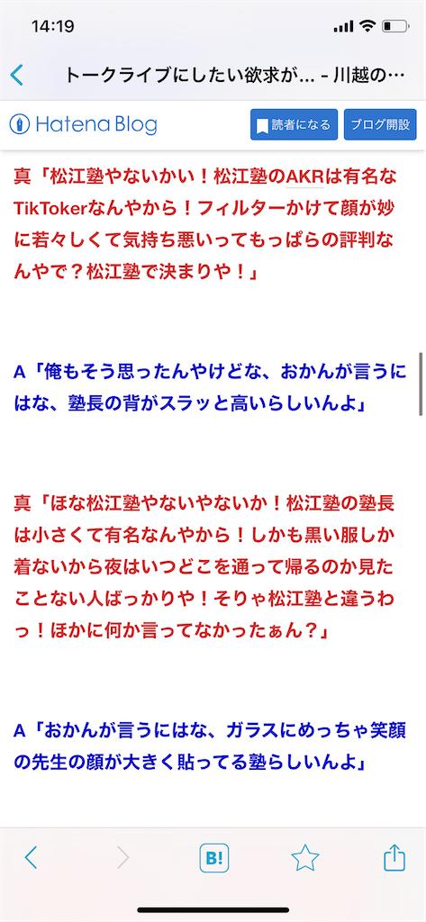 f:id:akira5669:20210218142025p:plain