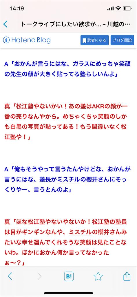 f:id:akira5669:20210218142029p:plain