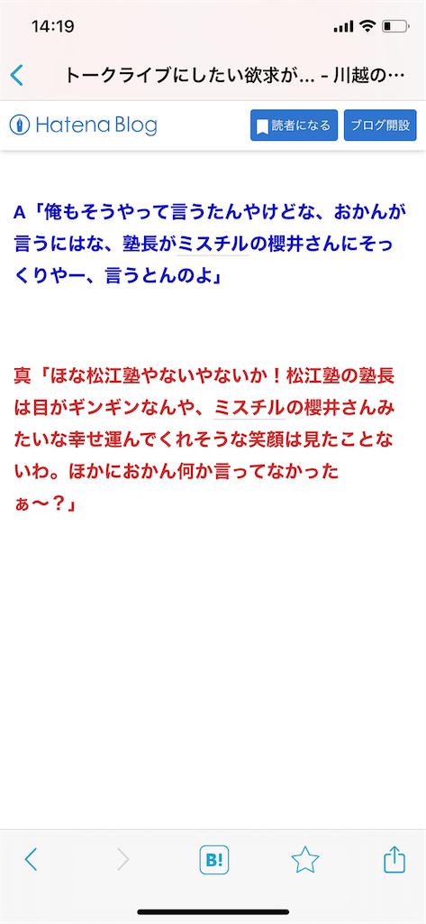 f:id:akira5669:20210218142033p:plain