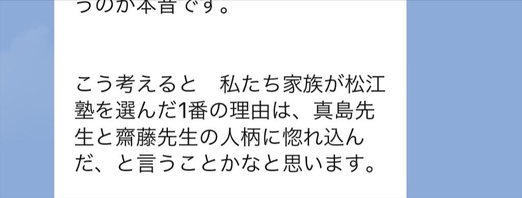 f:id:akira5669:20210227161626j:plain