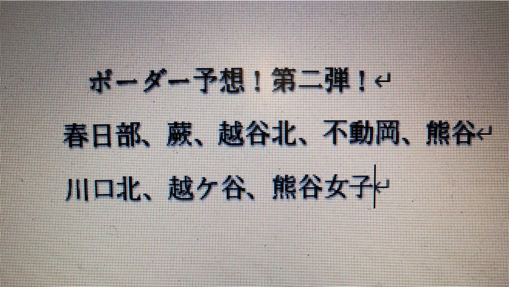 f:id:akira5669:20210227211649j:plain