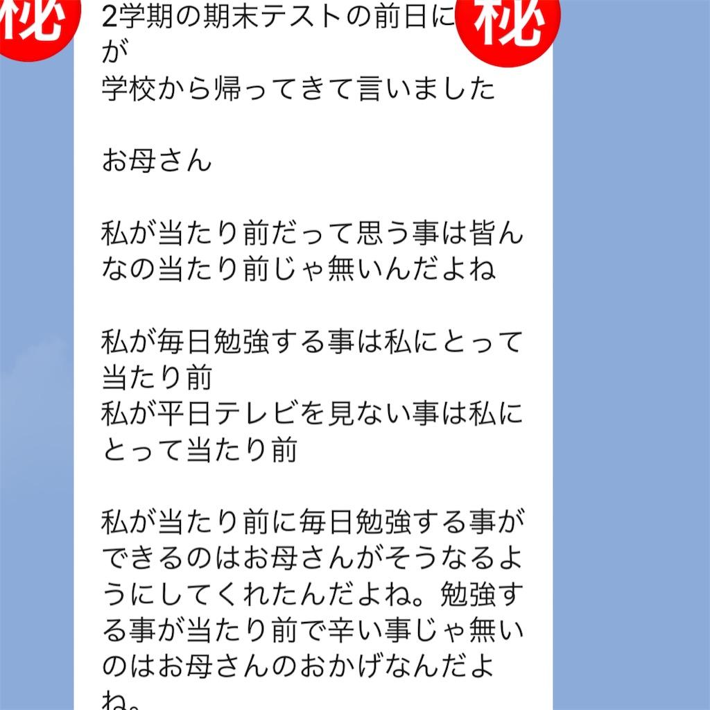 f:id:akira5669:20210301150742j:plain