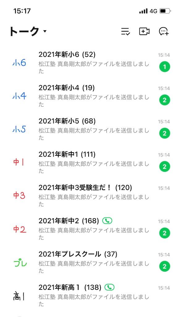 f:id:akira5669:20210303030941j:plain