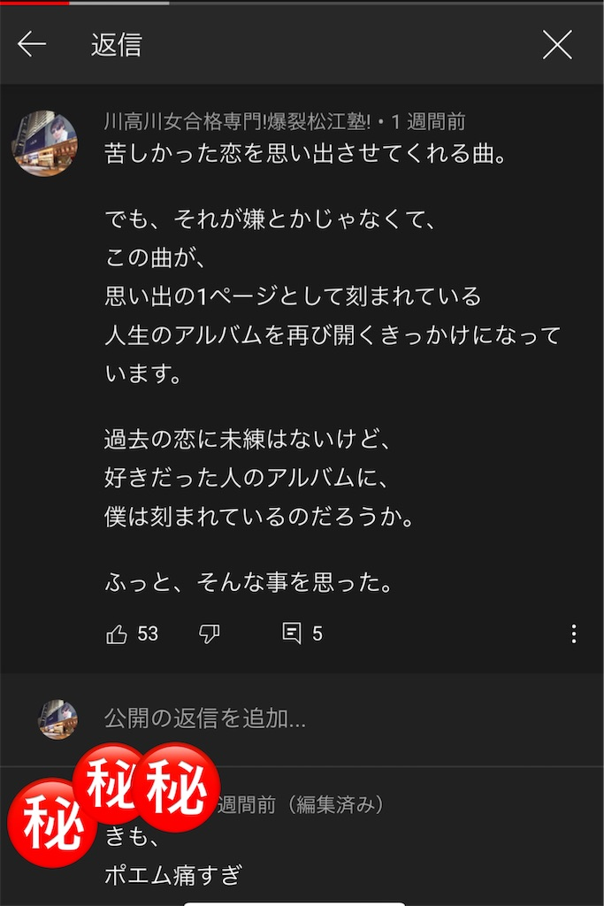 f:id:akira5669:20210304200936j:plain