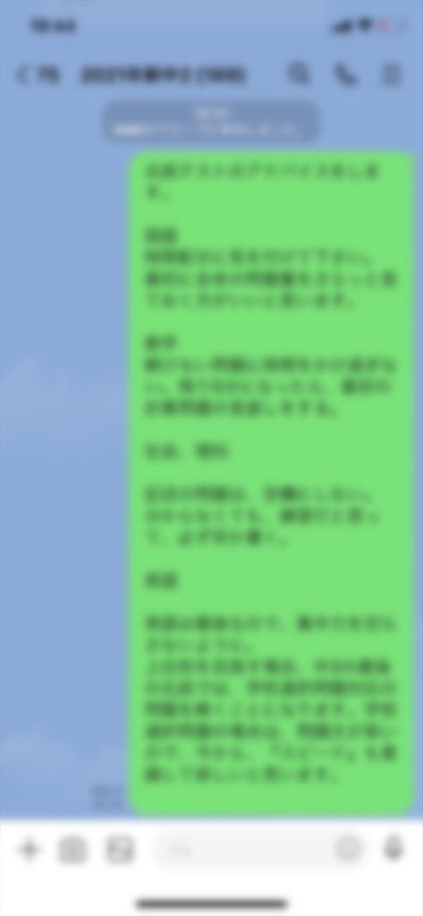 f:id:akira5669:20210306194511j:plain