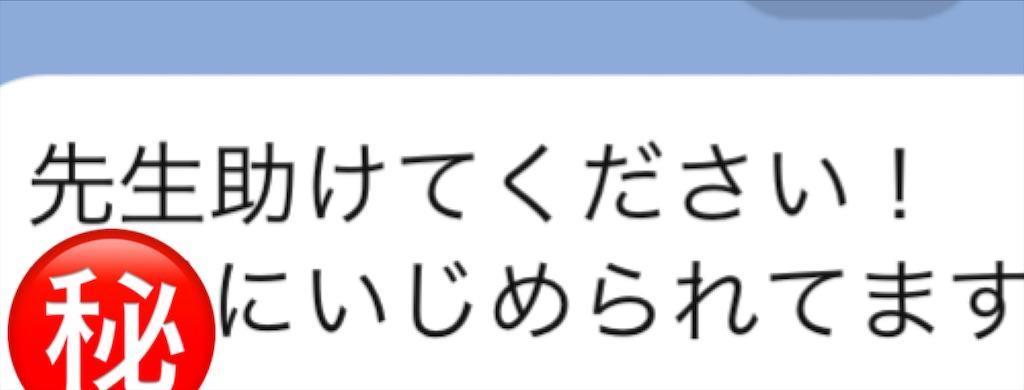 f:id:akira5669:20210311013215j:plain