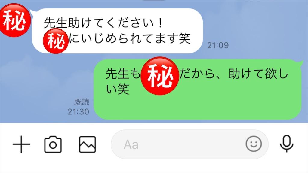 f:id:akira5669:20210311013346j:plain