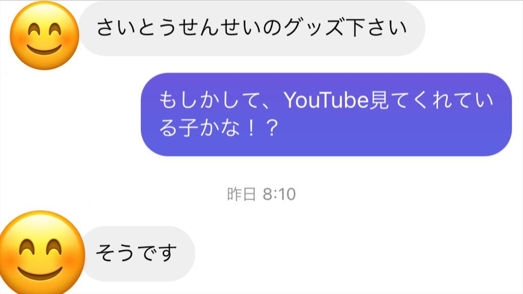 f:id:akira5669:20210321020301j:plain