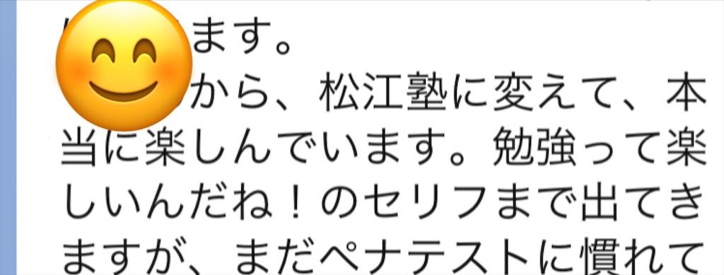 f:id:akira5669:20210326015724j:plain