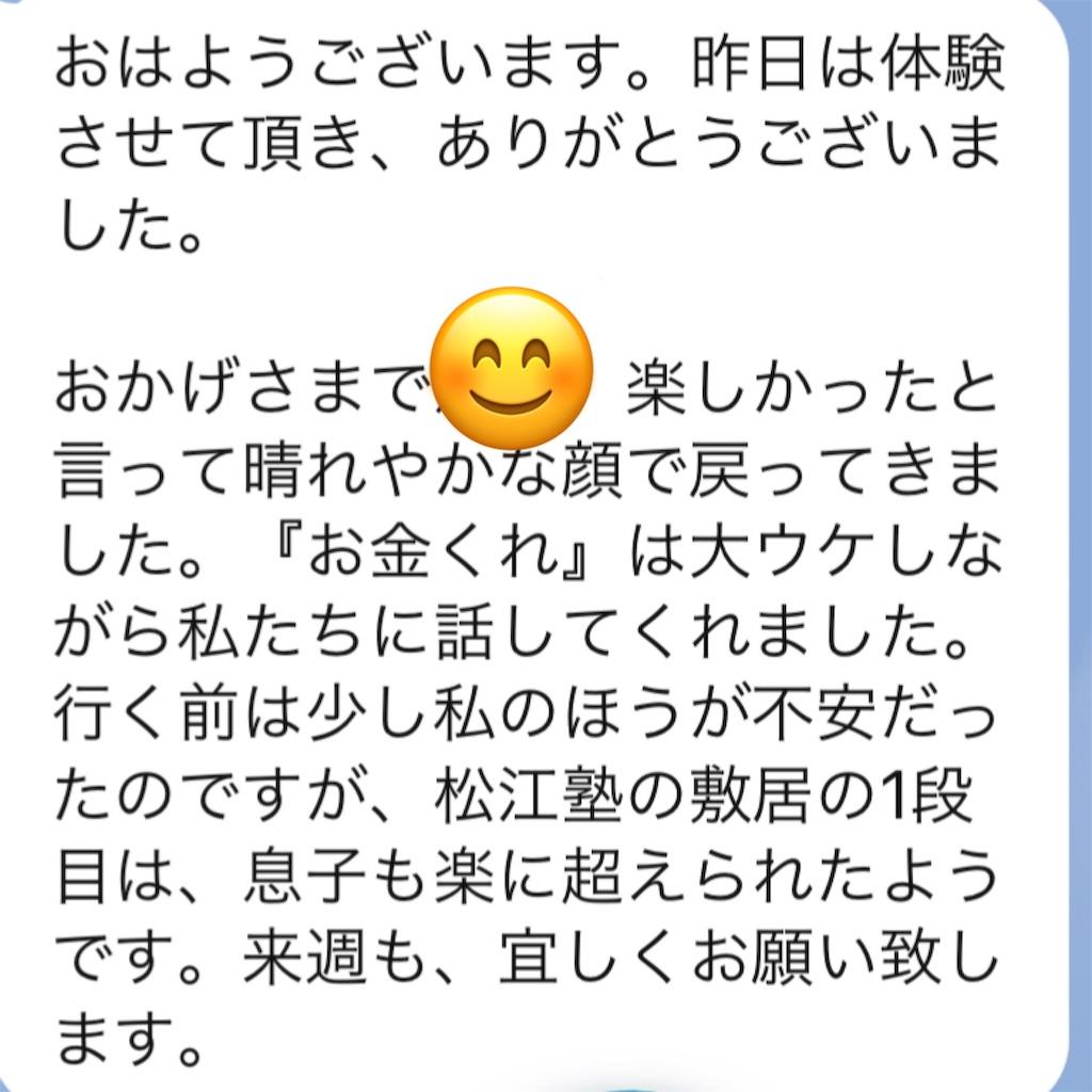 f:id:akira5669:20210326015728j:plain