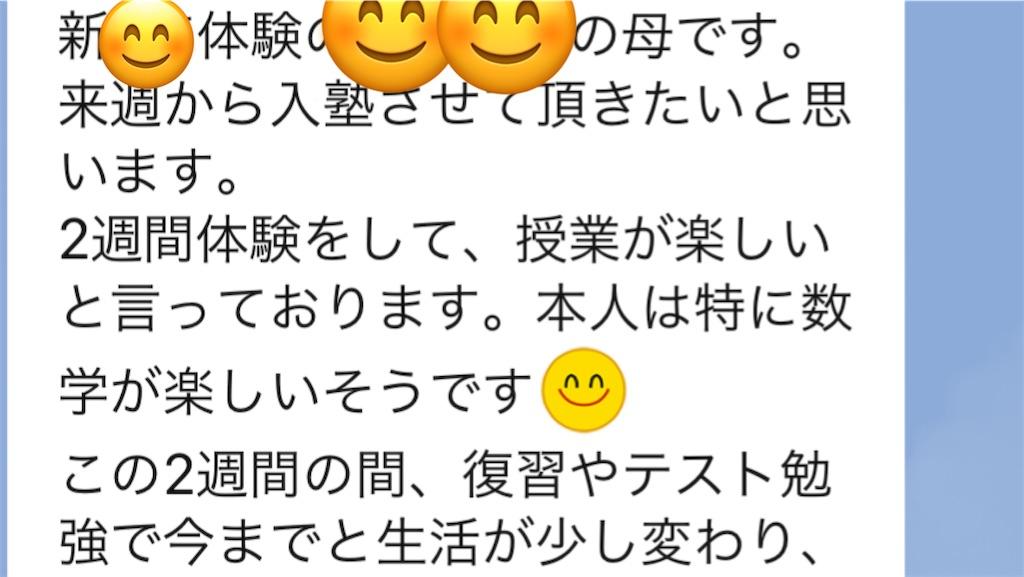 f:id:akira5669:20210326015735j:plain