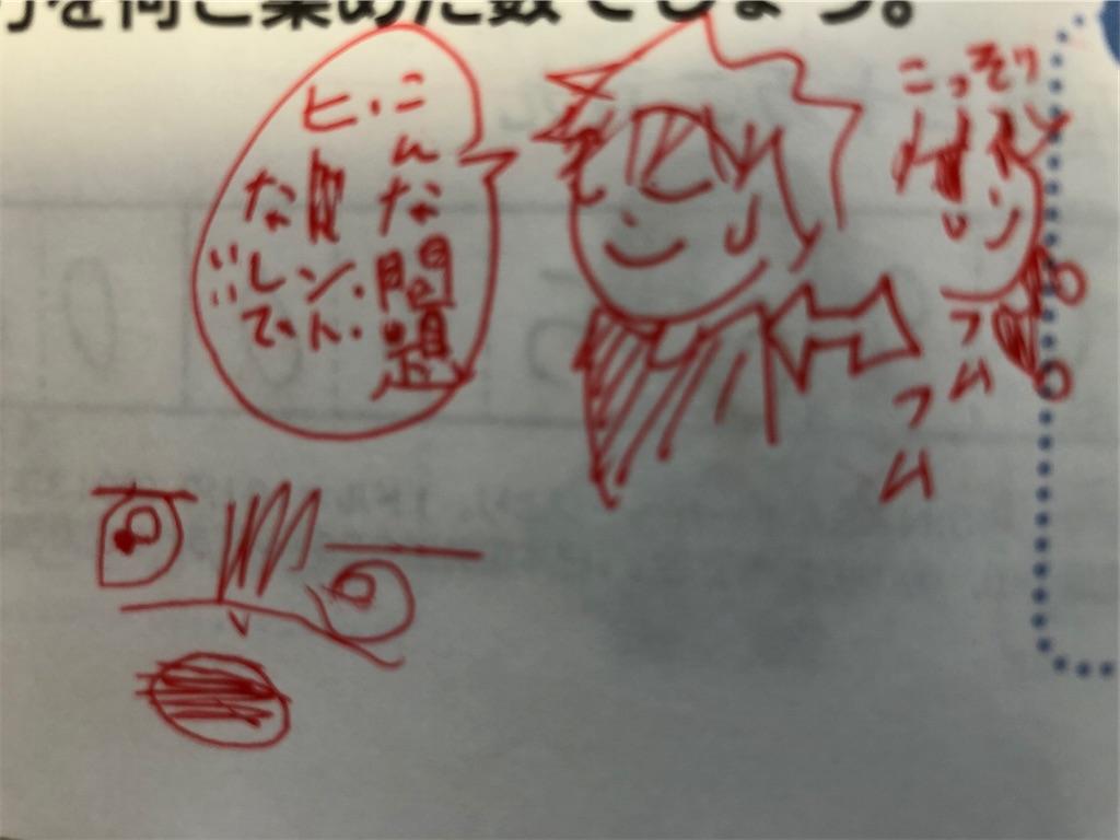 f:id:akira5669:20210415112504j:plain