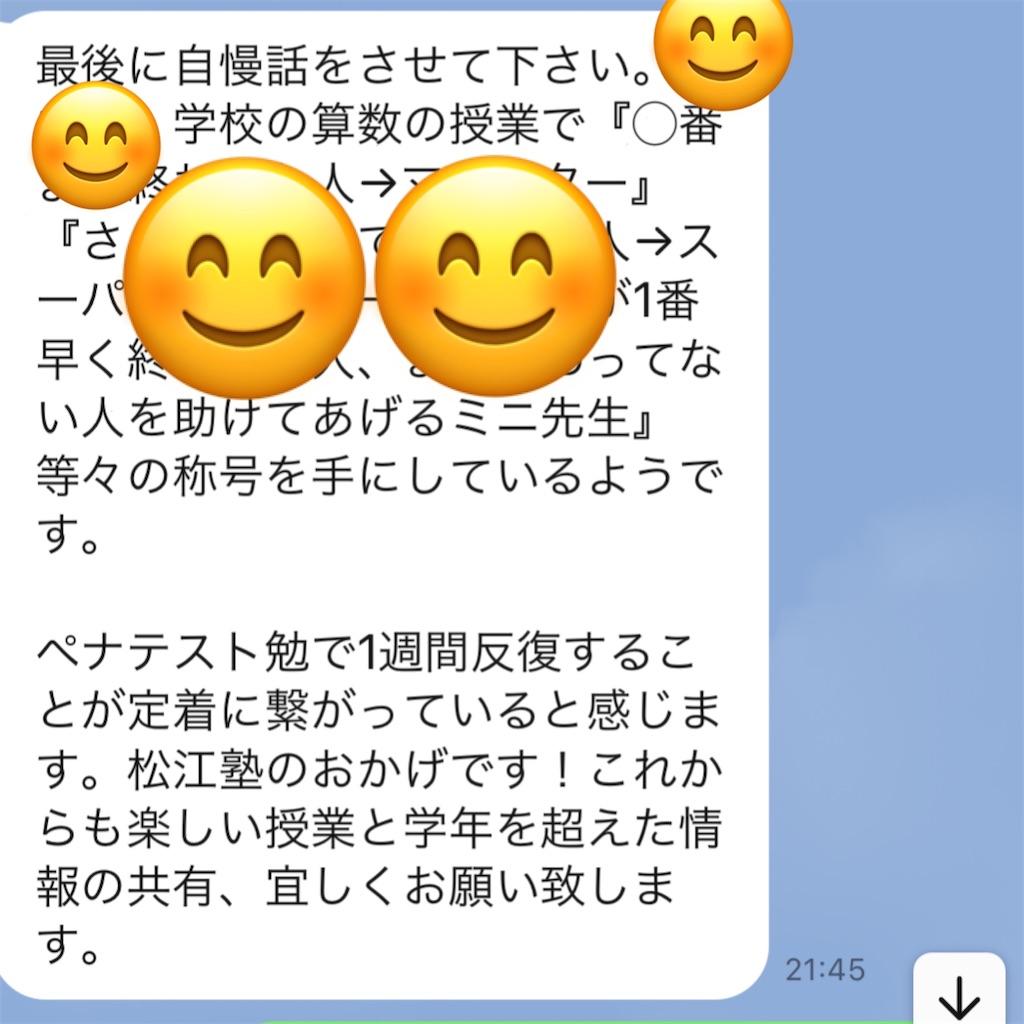 f:id:akira5669:20210425094437j:plain