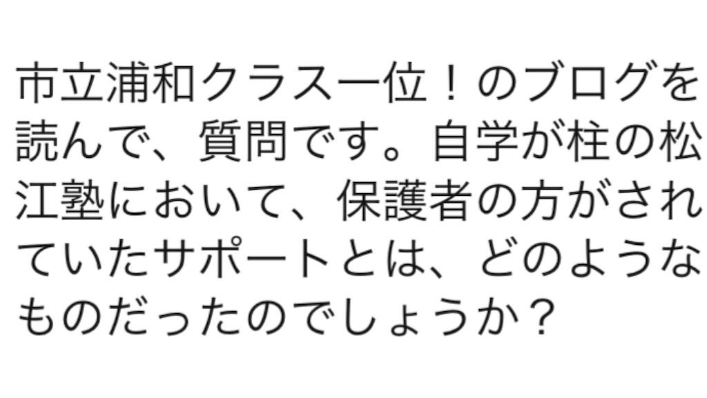 f:id:akira5669:20210501161901j:plain