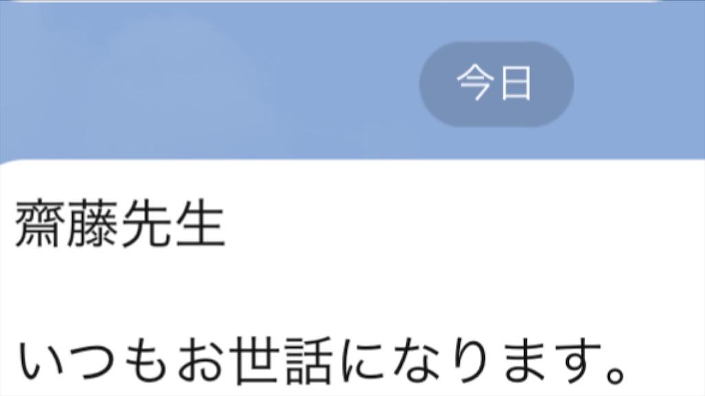 f:id:akira5669:20210501180219j:plain