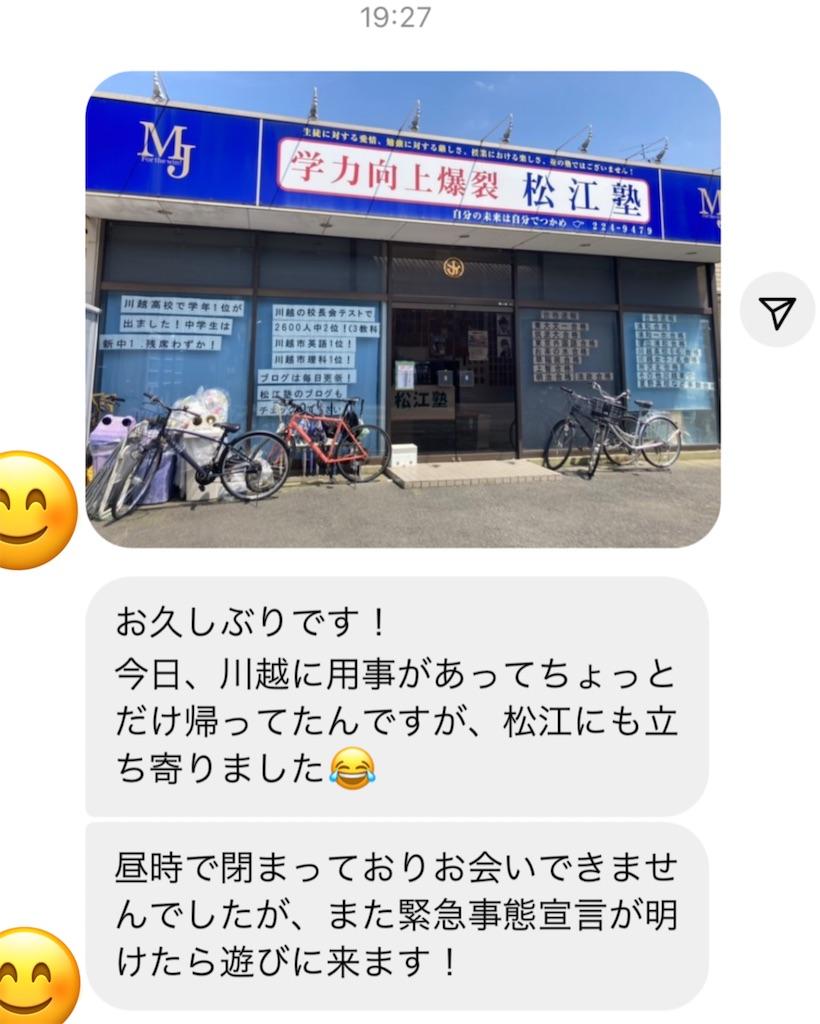 f:id:akira5669:20210502172930j:plain