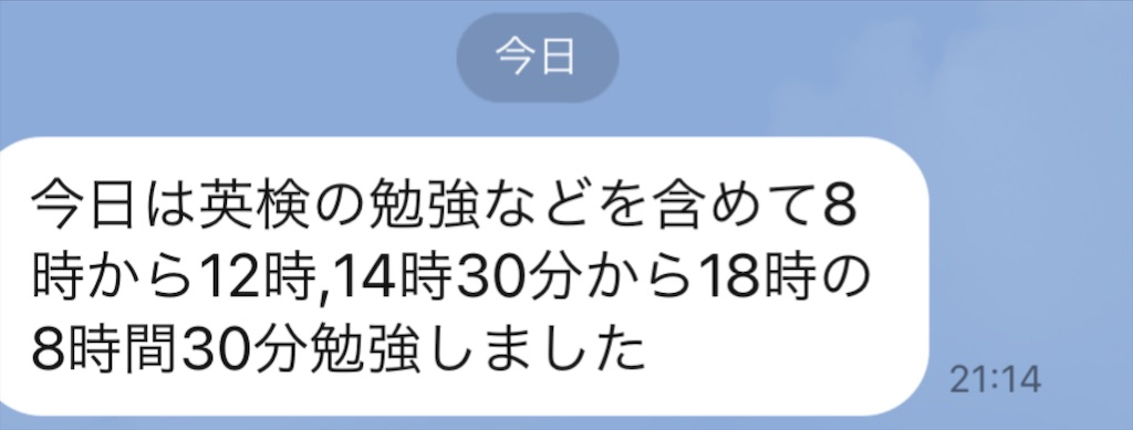 f:id:akira5669:20210503230102j:plain