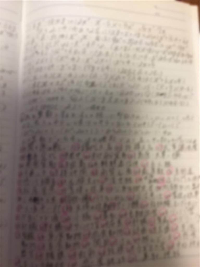 f:id:akira5669:20210503230110j:plain