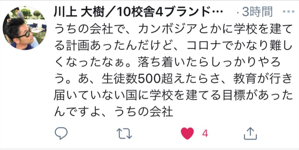 f:id:akira5669:20210504235650j:plain