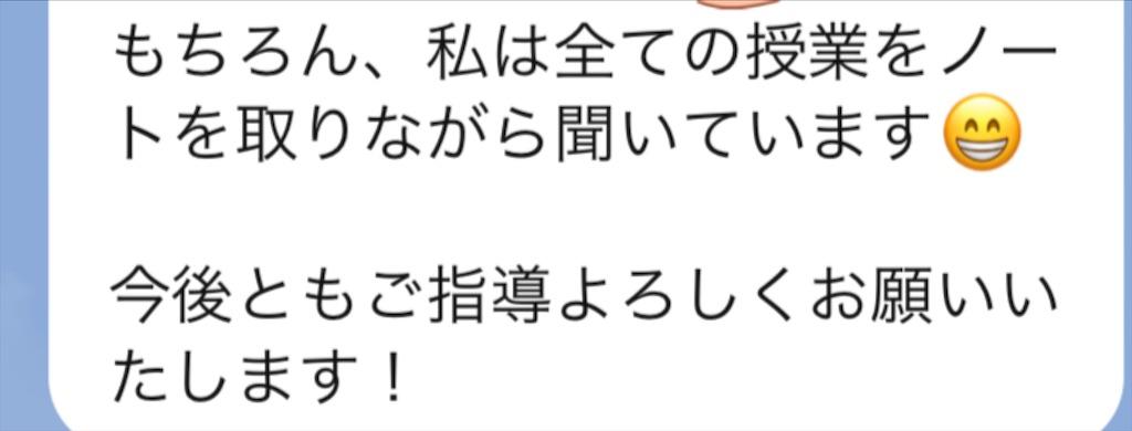 f:id:akira5669:20210513162948j:plain