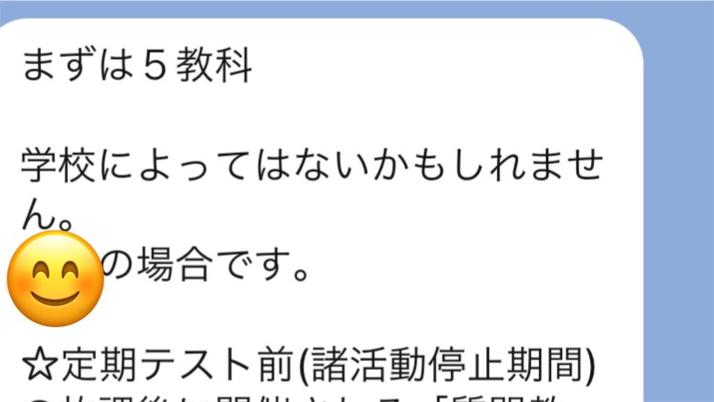 f:id:akira5669:20210514132409j:plain