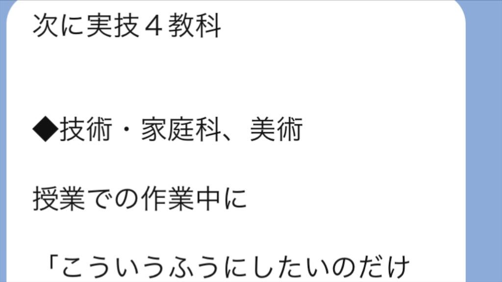 f:id:akira5669:20210514132412j:plain
