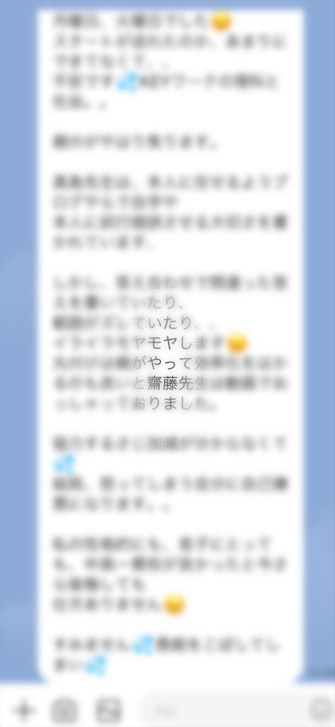 f:id:akira5669:20210515223052j:plain