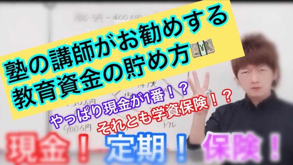 f:id:akira5669:20210522133823j:plain
