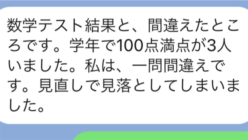 f:id:akira5669:20210523110147j:plain