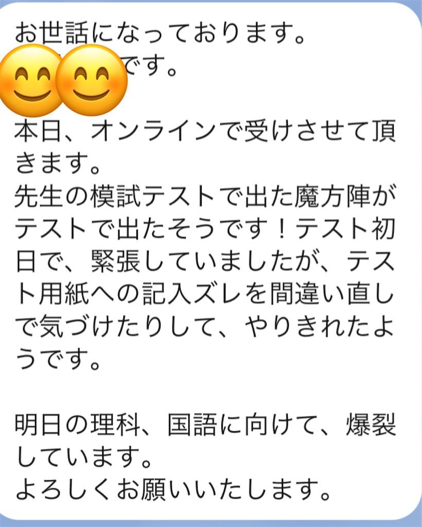 f:id:akira5669:20210523110152j:plain