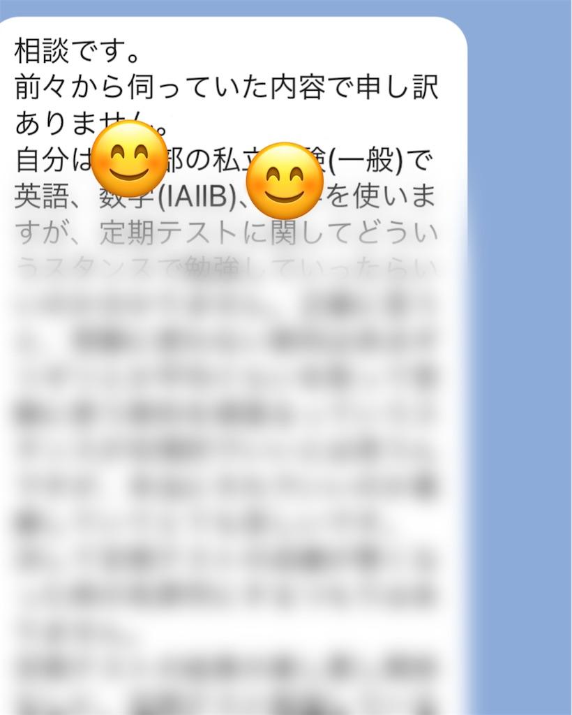 f:id:akira5669:20210523110157j:plain