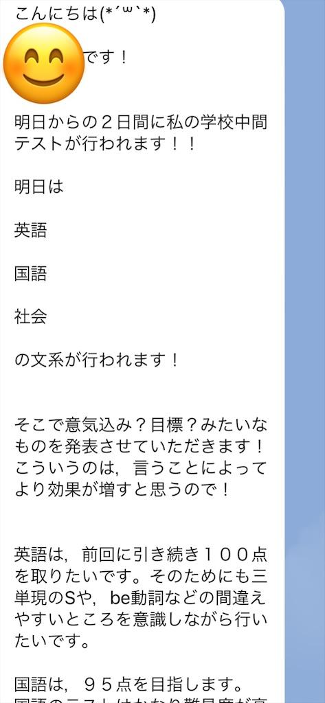 f:id:akira5669:20210523110203j:plain