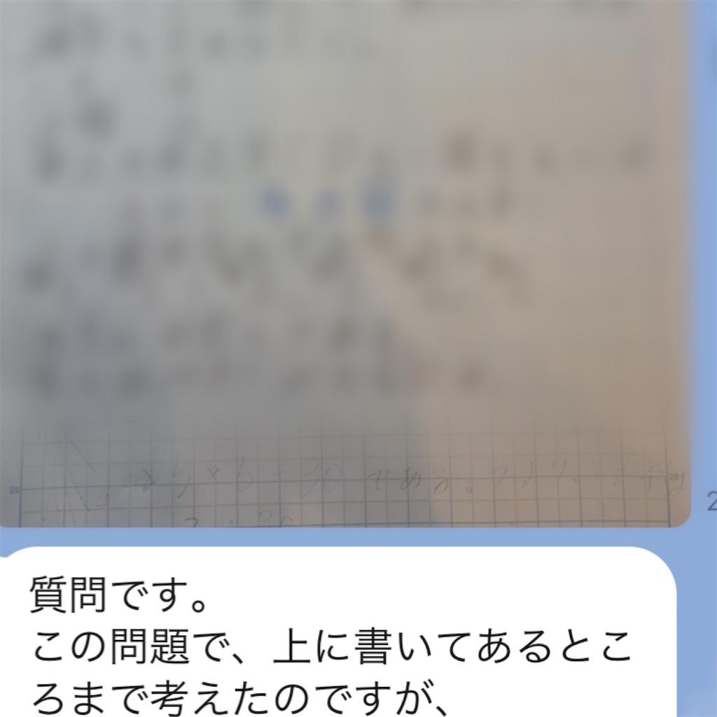 f:id:akira5669:20210523111646j:plain