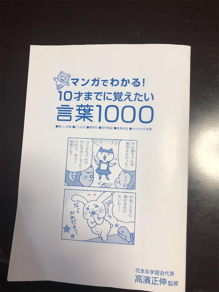 f:id:akira5669:20210528153629j:plain