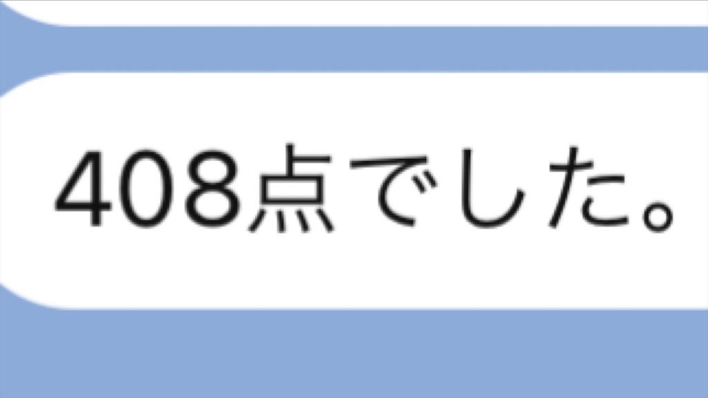 f:id:akira5669:20210529121705j:plain