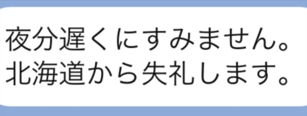 f:id:akira5669:20210531020940j:plain