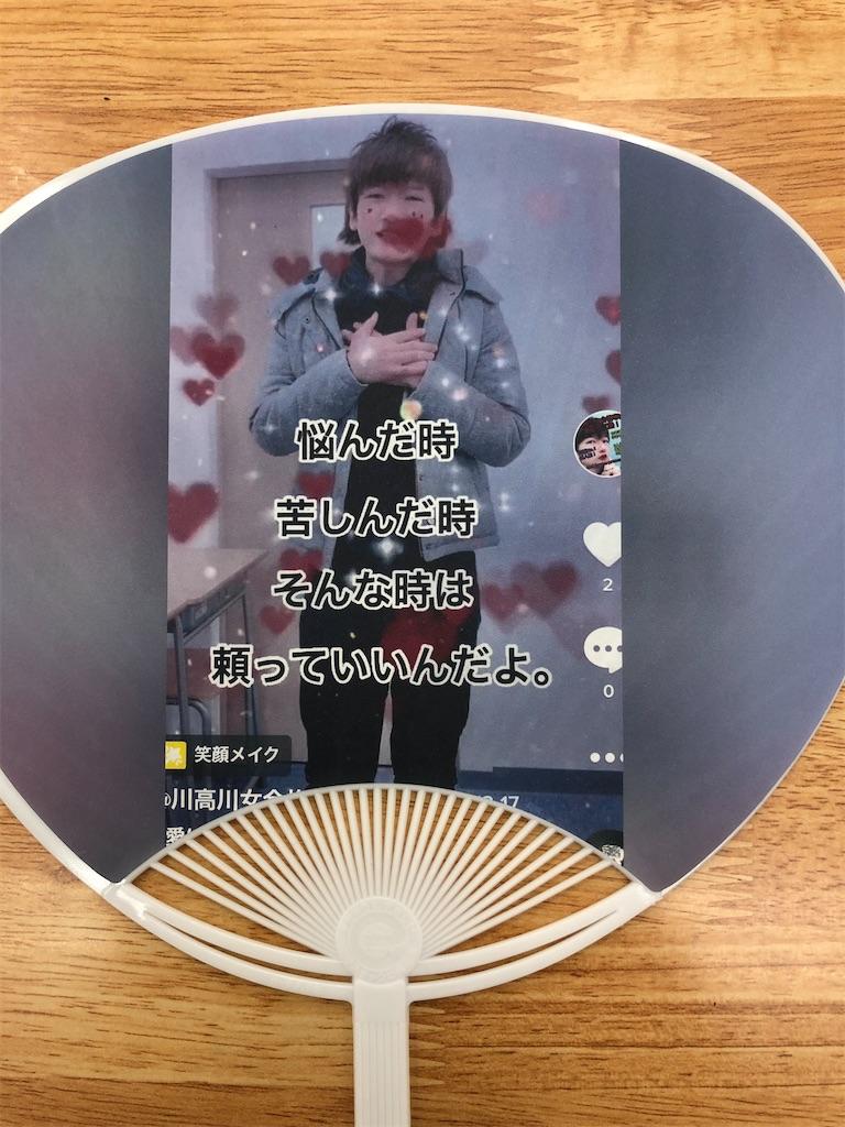 f:id:akira5669:20210601175437j:plain