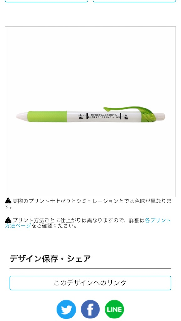 f:id:akira5669:20210607122423j:plain