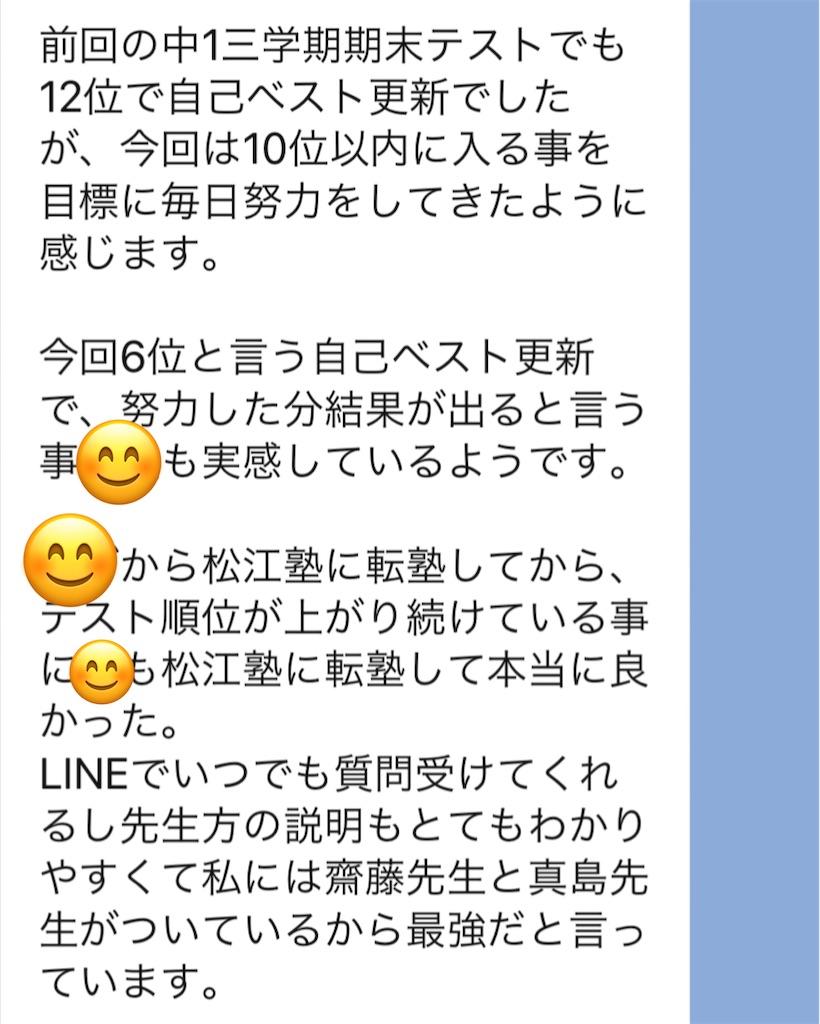 f:id:akira5669:20210608130510j:plain