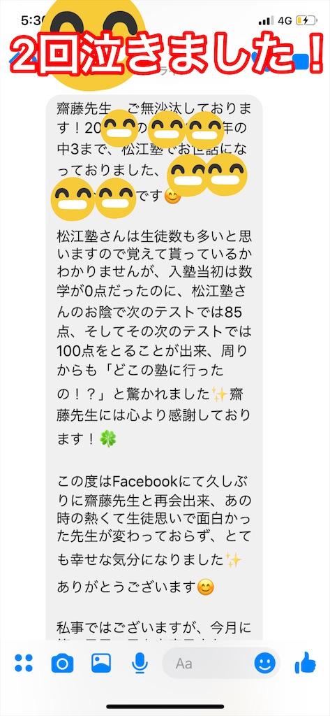 f:id:akira5669:20210608130848j:plain