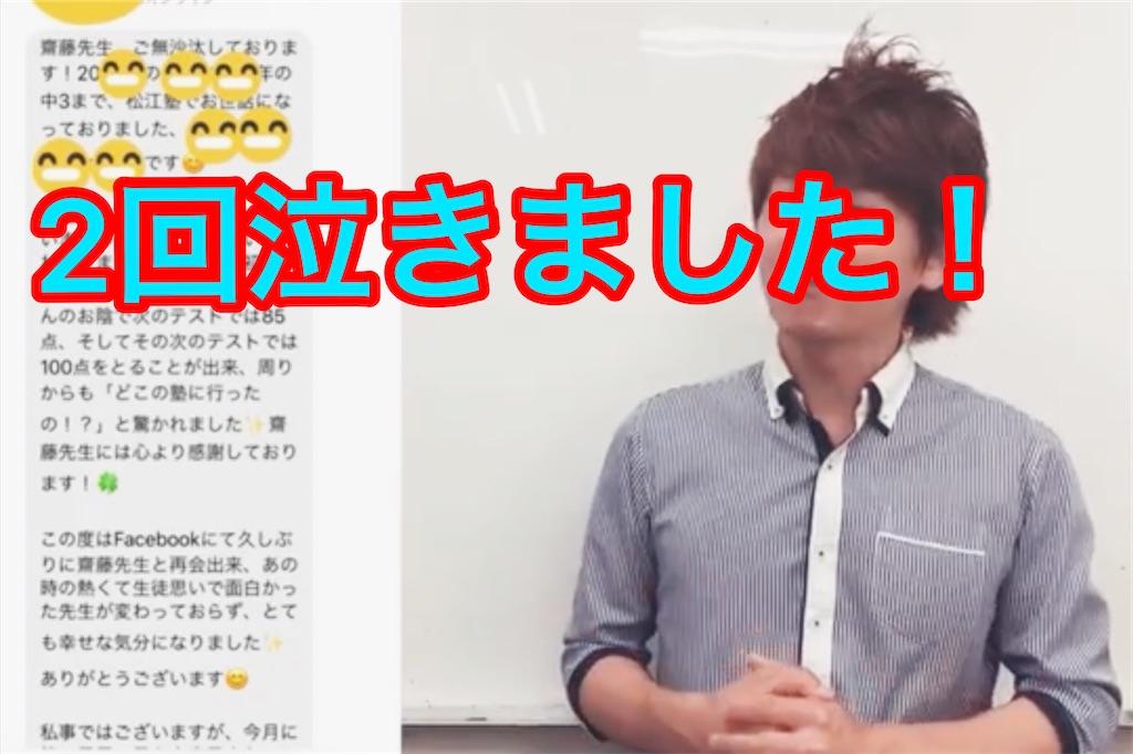 f:id:akira5669:20210608130851j:plain