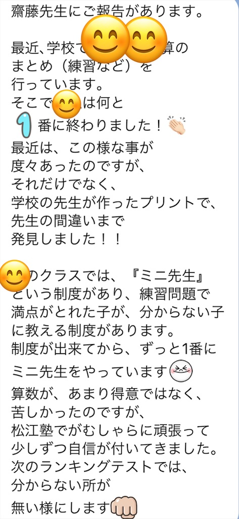 f:id:akira5669:20210608132935j:plain