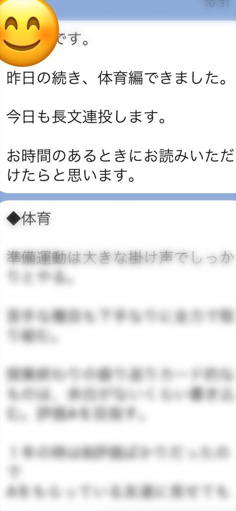 f:id:akira5669:20210618135711j:plain