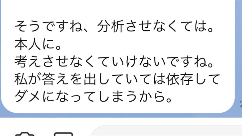 f:id:akira5669:20210622134916j:plain