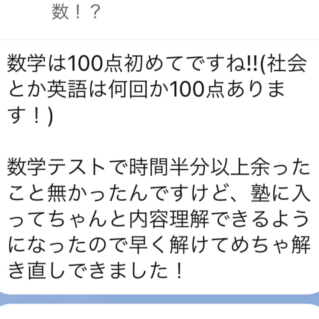 f:id:akira5669:20210626123727j:plain