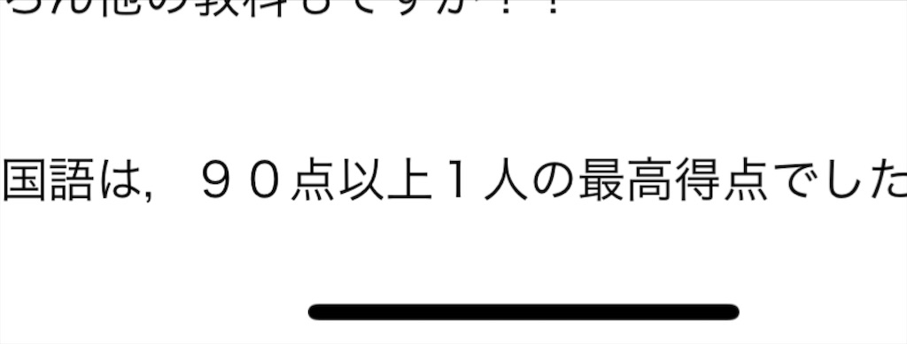 f:id:akira5669:20210626142002j:plain