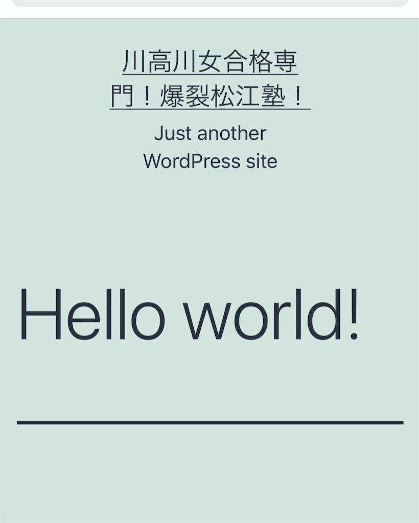 f:id:akira5669:20210627182012j:plain